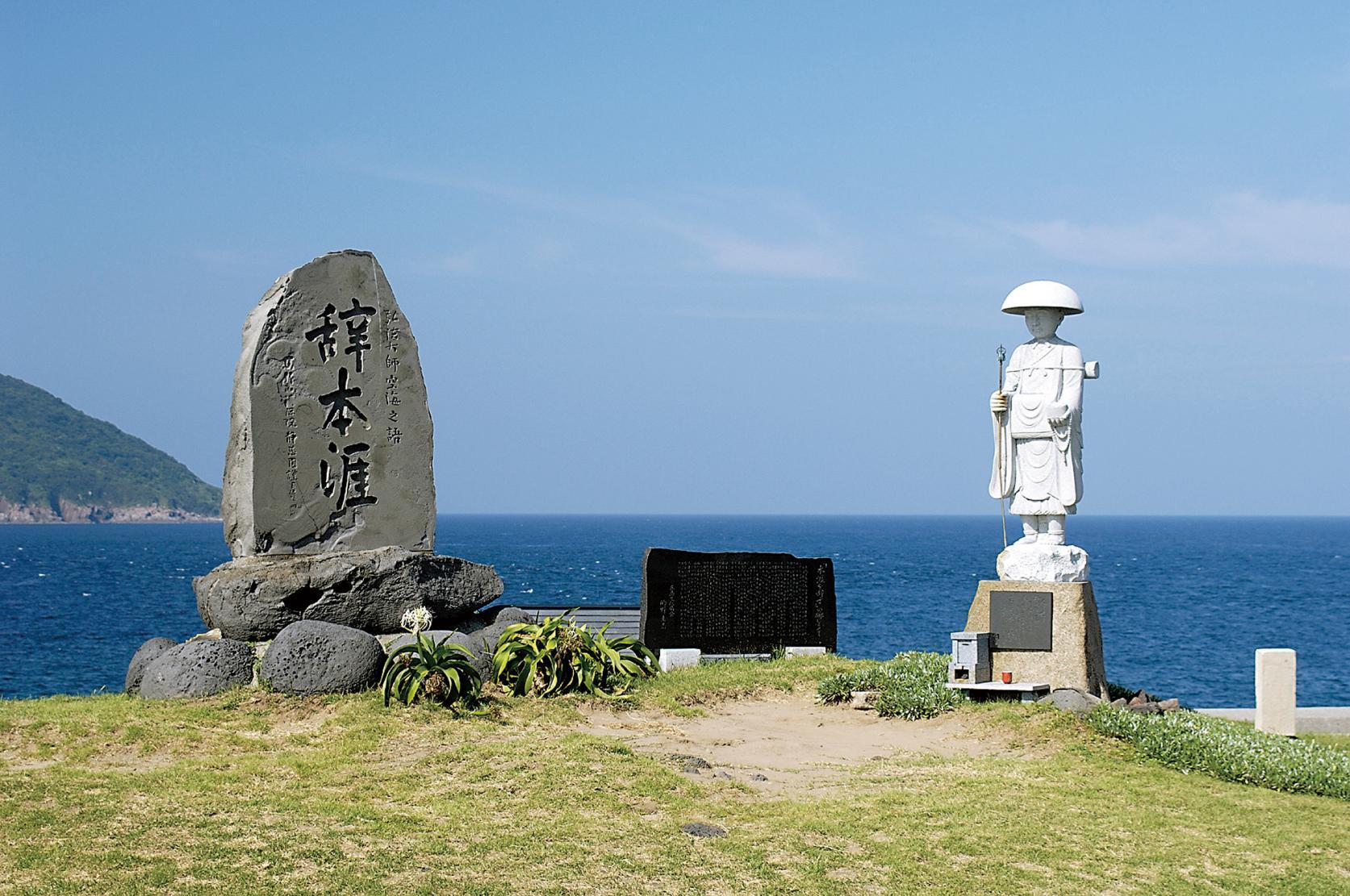 絶景のフラワーロードと日本遺産コース-3