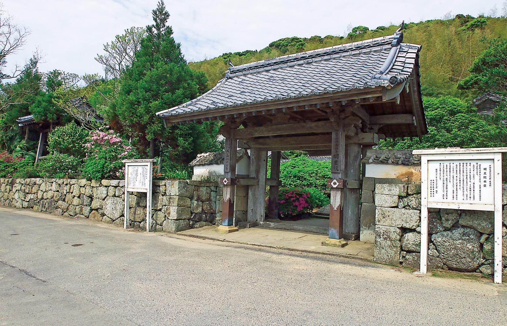 【サイクリング】日本遺産 明星院と鬼岳を巡るコース-1