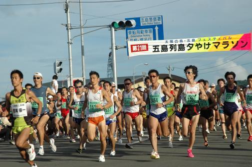 五島列島夕やけマラソン大会-0