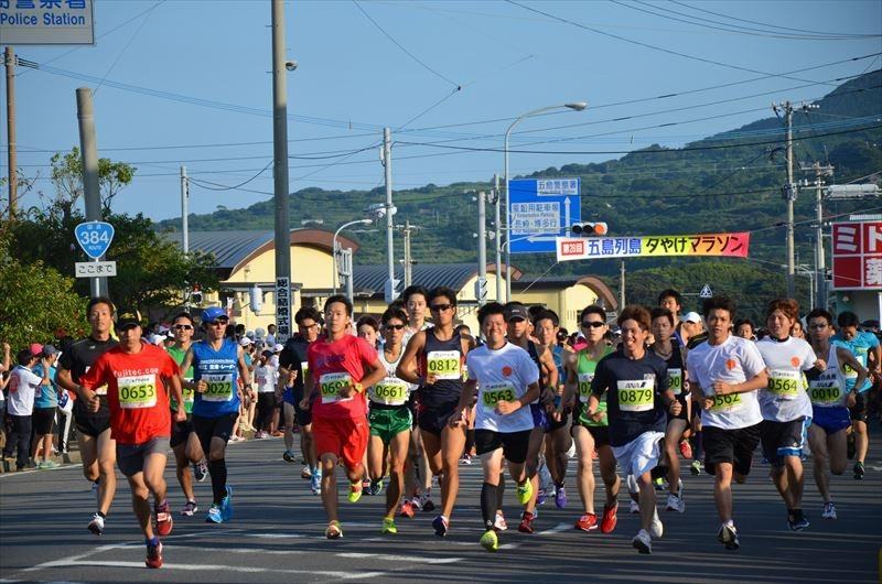 五島列島夕やけマラソン大会-1