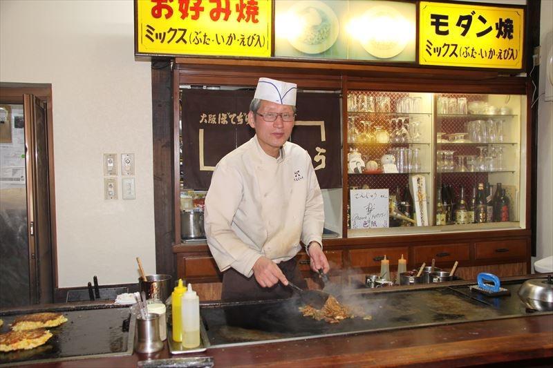 お好み焼・鉄板焼専門店 てんじゅう-2