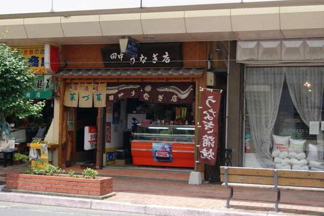 居酒屋 菜づ菜-1