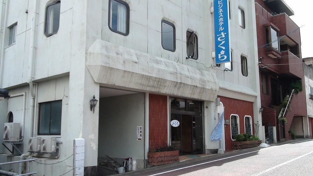 ビジネスホテル さくら-1