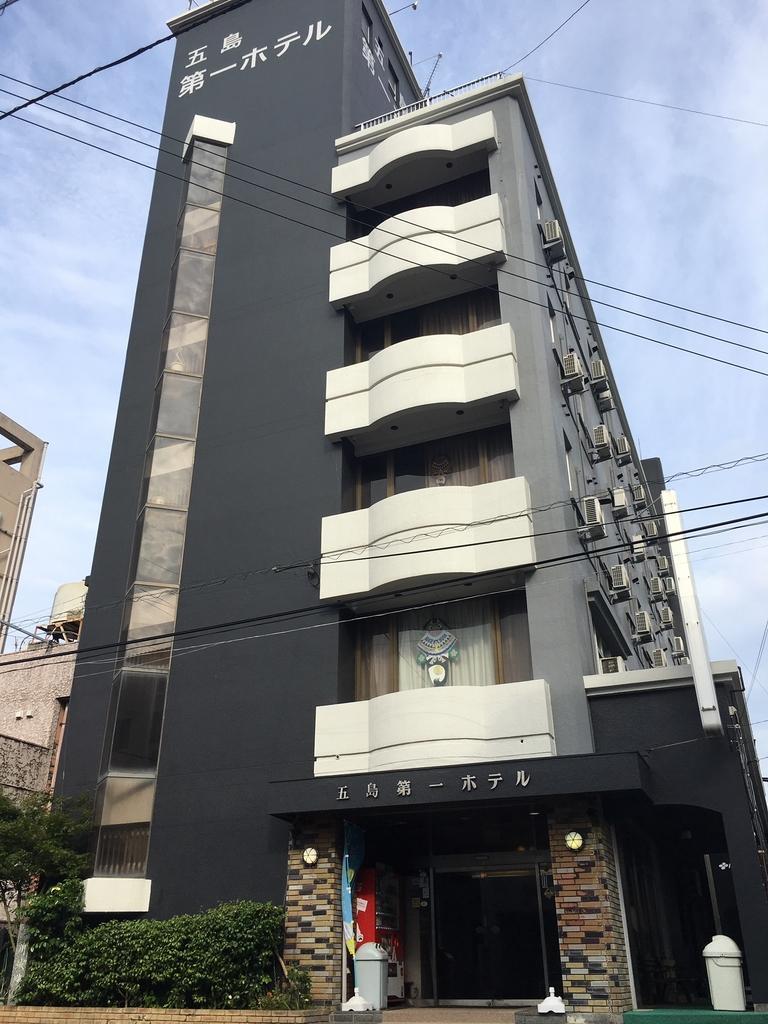 五島第一ホテル-1