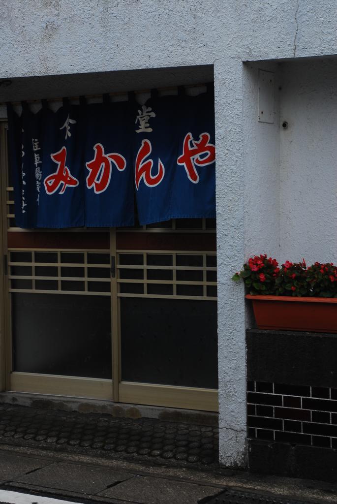 みかんや食堂-7