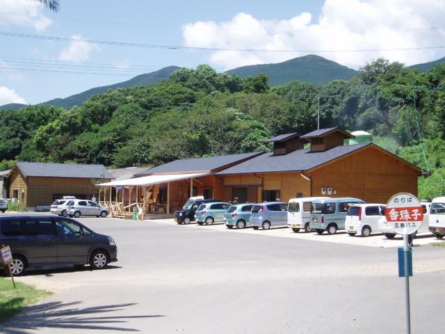 五島椿物産館-1