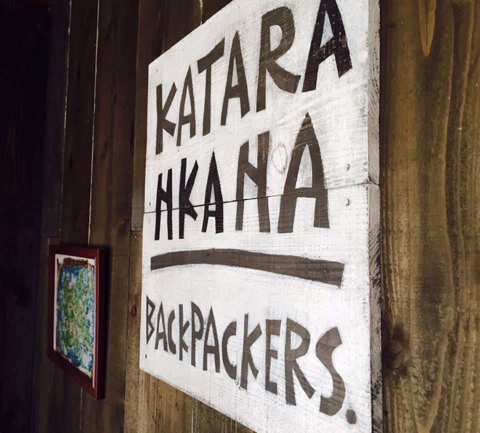 カタランカナバックパッカーズ-4