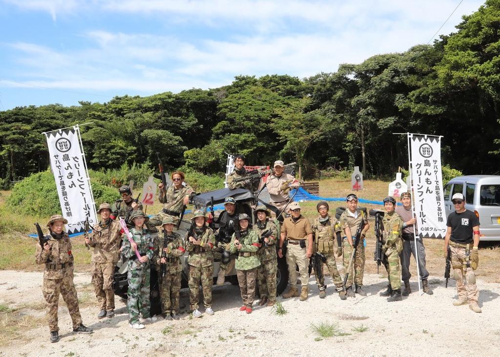 福江島のサバイバルゲームフィールド-1